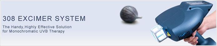 紫外線治療器 308エキシマシステム